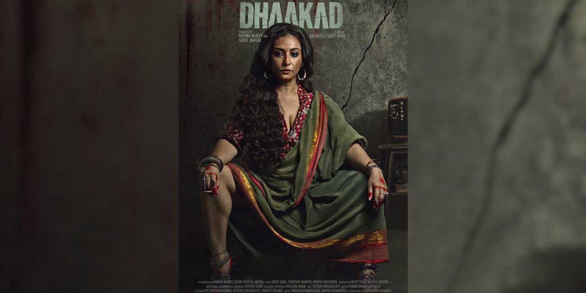 Bombay Film Production Divya Dutta looks bold and menacing as 'Rohini' in 'Dhaakad'
