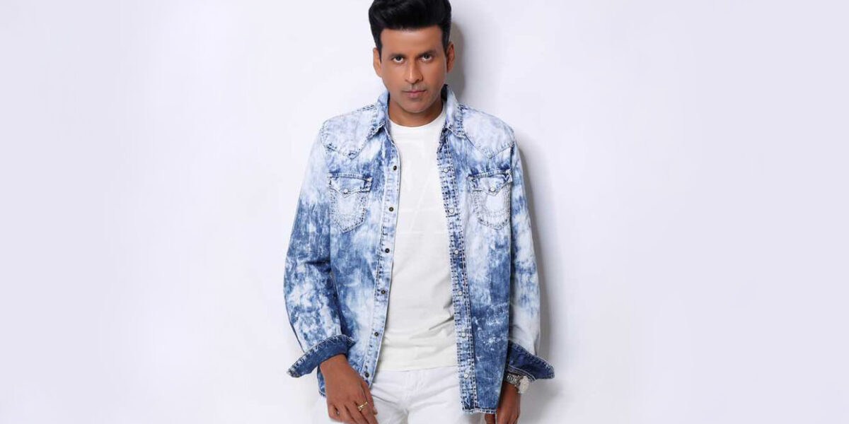 Bombay Film Production Manoj Bajpayee Awards in our country do not help professionally